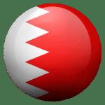 Légalisation Apostille Bahreïn