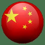 Légalisation Chine
