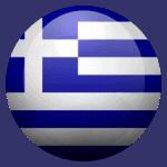 Légalisation Apostille Grèce