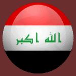 Légalisation Irak