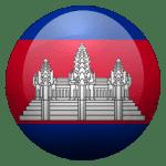 Légalisation Cambodge