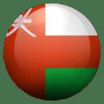 Légalisation Apostille Oman