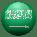 Légalisation Arabie Saoudite