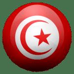 Légalisation Tunisie