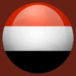 Légalisation Yémen